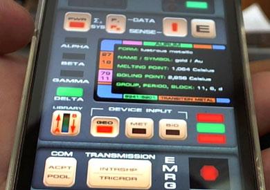 «ستار تريك: فليت كوماند».. مغامرات الفضاء الآن على أندرويد و«آي أو إس» -          بوابة الشروق