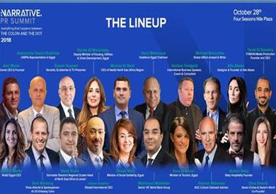 28 أكتوبر.. انطلاق قمة «صوت مصر.. الدولة تتحدث» برعاية «مدبولي»