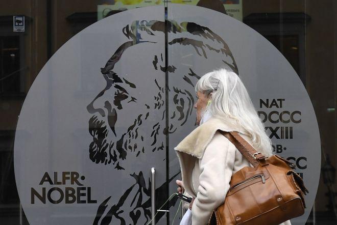 متحف نوبل في استوكهولم بالسويد