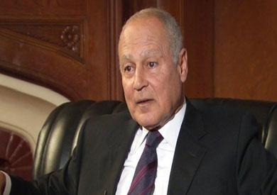 «أبو الغيط»: نأمل في إنهاء «اتفاق أستانة» لمعاناة المدنيين العزل بسوريا