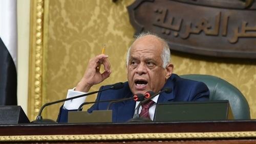 نتيجة بحث الصور عن رئيس النواب