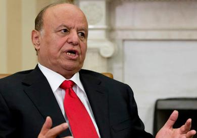 الرئيس عبدربه منصور