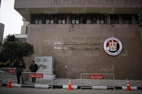 مؤتمر الهيئة الوطنية للانتخابات تصوير ابراهيم عزت
