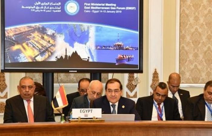 فيديو.. البترول: منتدى شرق المتوسط هدفه التكامل والتنسيق بمجال الغاز الطبيعي -          بوابة الشروق