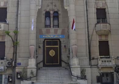 30 يناير.. الحكم في دعوى فرض الحراسة على نقابة الأطباء -          بوابة الشروق