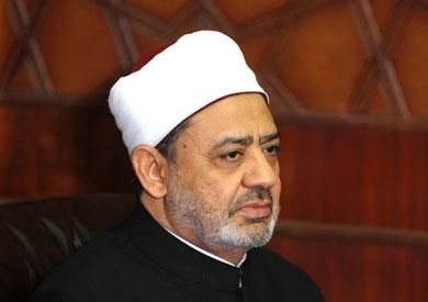 الإمام الأكبر الدكتور / أحمد الطيب - شيخ الأزهر
