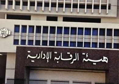 الرقابة الإدارية تشن حملات تفتيشية على شون وصوامع القمح بالمنيا