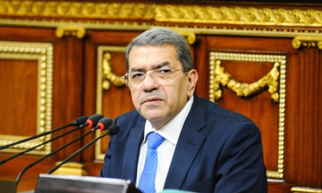 قرارات وزير المالية لسنة 2017