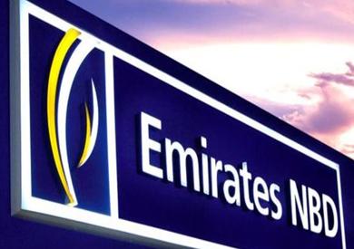 تقرير لـ«بنك دبى»: تدهور الأوضاع التجارية فى مصر للشهر التاسع عشر على التوالى