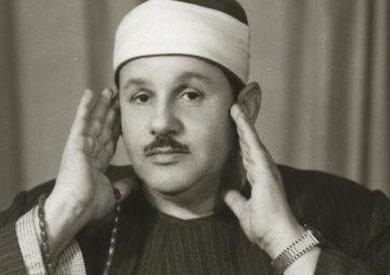 e9653d9a0d922 محمود علي البنا.. صوت لا يغيب» جديد «هيئة الكتاب» في رمضان - بوابة ...