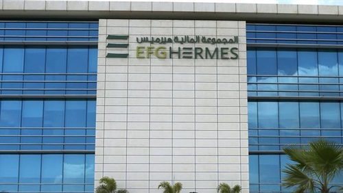 هيرمس» تطلق شركة لخدمات البيع بالتقسيط في يناير - بوابة الشروق - نسخة الموبايل