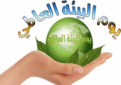 مصر تحتفل بيوم البيئة العالمي.. غدًا