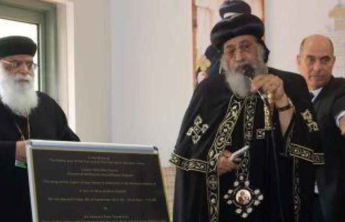 291d266c3803c البابا تواضروس خلال احتفال مجلس كنائس مصر  توفيق أوضاع الكنائس يحتاج إلى  سنوات