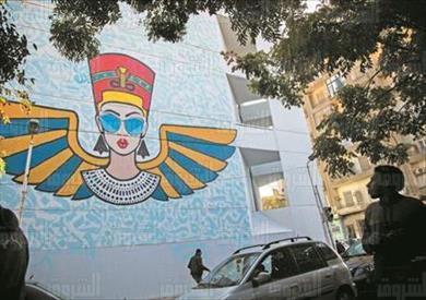 جرافيتى-جريك كامبس تصوير ابراهيم عزت