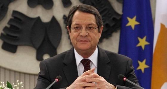 الرئيس القبرصي: تنقيبنا عن الغاز في البحر المتوسط سيستمر