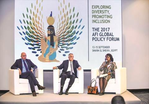 الجلسة الافتتاحية لمؤتمر الشمول المالي