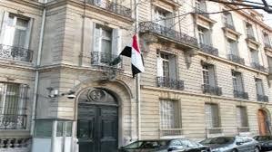 قنصلية مصر بباريس