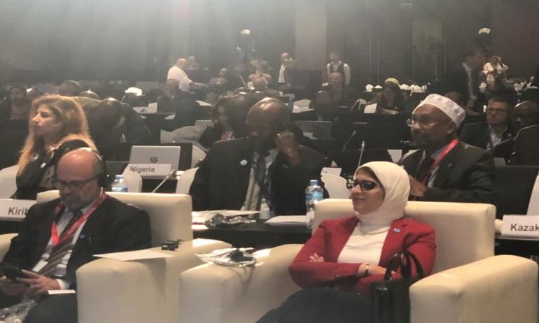 وزيرة الصحة تشارك في افتتاح فعاليات اجتماع «الاستثمار في التنوع البيولوجي» بمدينة شرم الشيخ