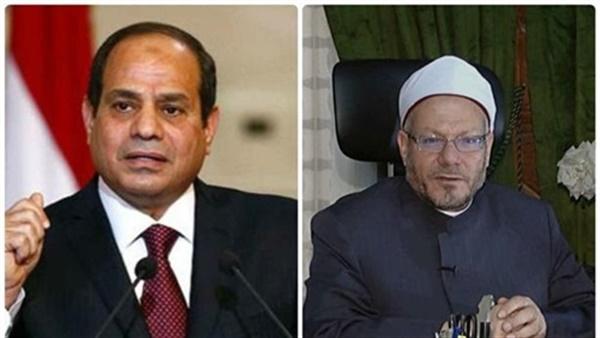 المفتي - الرئيس عبد الفتاح السيسي