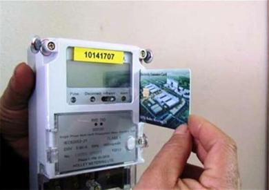 تعرف على كيفية حساب قيمة الاستهلاك في فاتورة الكهرباء الجديدة للمنازل