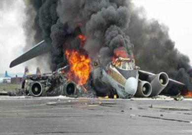 تحطم طائرة - أرشيفية