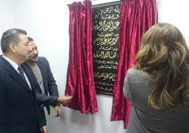 بالصور.. وزارة العدل تفتتح مكتب شهر عقاري مميكن شمال القاهرة -
