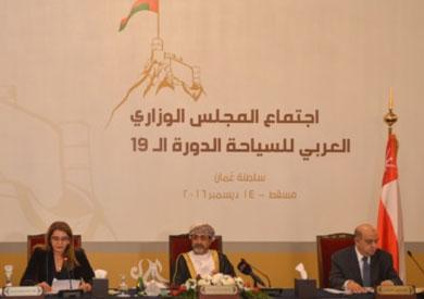 المجلس الوزاري العربي للسياحة في دورة سابقة