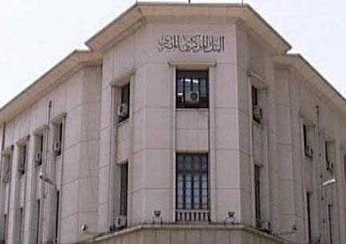 «المركزي»: تأجيل انعقاد لجنة السياسة النقدية بسبب «عامر»