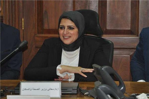 وزير الصحة تشكر «النواب» وتؤكد على استمرار التواصل معهم لتدراس كافة المشكلات بالمحافظات