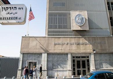 السفارة الأميركية في تل أبيب