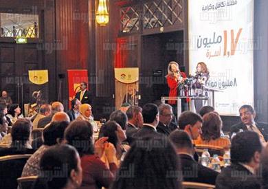 مؤتمر تكافل و كرامة تصوير جيهان نصر<br/>