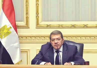 وزير المالية: ندرس حزمة إجراءات للحماية الاجتماعية