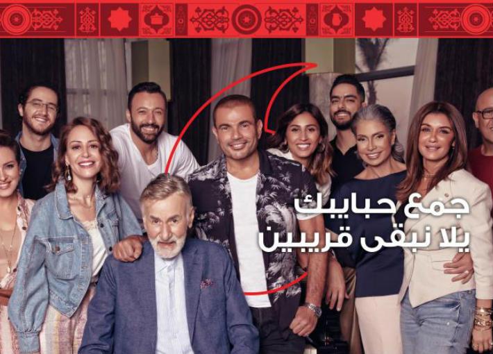 بعد إعلان فودافون الجديد تعرف على رحلة عمرو دياب مع الإعلانات بوابة الشروق نسخة الموبايل