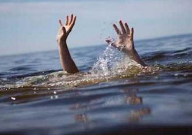 غرق طفل أثناء استحمامه فى ترعه بالفيوم