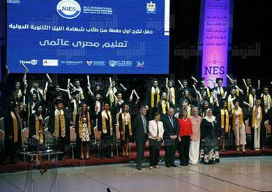 حفل تخرج أول دفعة من طلاب النيل الثانوية الدولية - تصوير: لبنى طارق<br/>