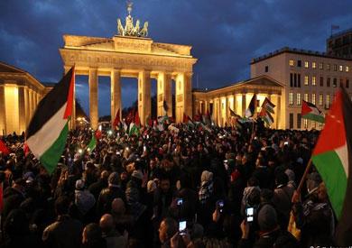 مظاهرة احتجاجا على قرار ترامب في برلين