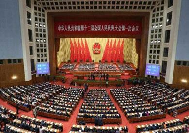 البرلمان الصيني