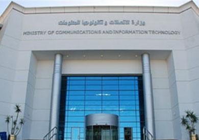 «الاتصالات»: استراتيجية جديدة للتعامل مع التجارة الإلكترونية في مصر