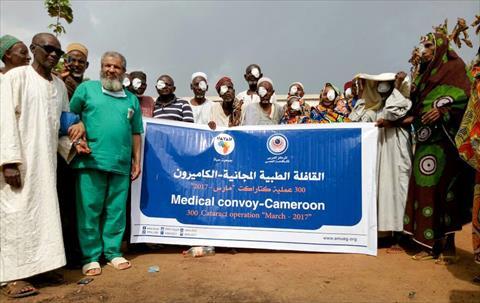 اتحاد الأطباء العرب ينظم قافلة طبية ثالثة إلى الكاميرون