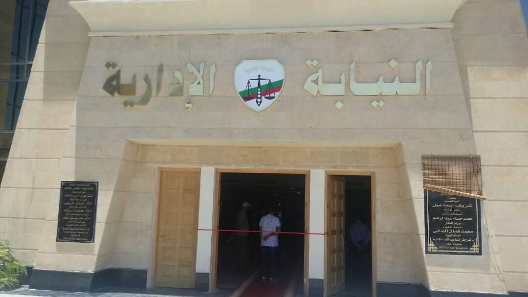 عضوة النيابة الإدارية المستبعدة من «الوطنية للانتخابات»: لا تربطني أي صلة بـ«الإخوان» ورفضت الإشراف على استفتاء 2012