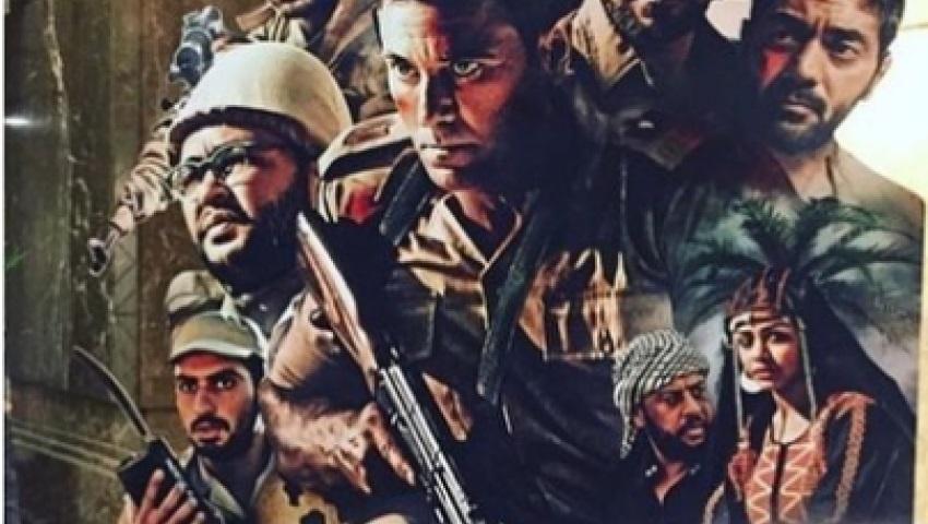 فيلم الممر سينما العرب فيلم الممر كامل Hd احمد عز 2019 مشاهدة