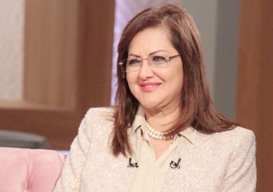 الدكتورة هالة السعيد، وزيرة التخطيط والمتابعة والإصلاح الإداري