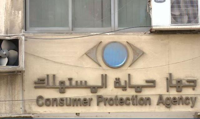 حماية المستهلك: لا نملك تحديد الأسعار.. ولم نؤيد أو نعارض «خليها تصدي» -          بوابة الشروق