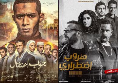 السقا يحتل قمة سباق سينما العيد.. وضربة قاسية لمحمد رمضان