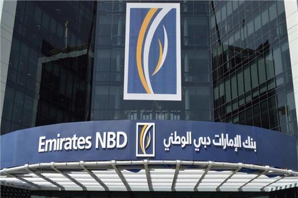 الإمارات دبى الوطنى مصر يفتتح 14 فرعا جديدا بوابة الشروق