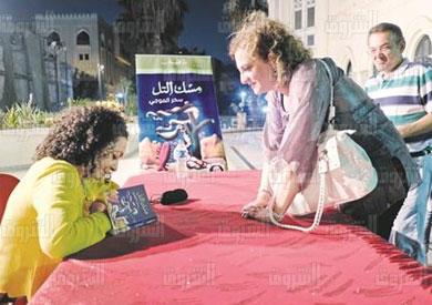 توقيع كتاب سحر الموجي تصوير احمد عبد اللطيف