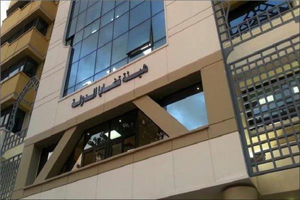 رئيس «قضايا الدولة» يفتتح مقرا جديدا للهيئة بمدينة طهطا بسوهاج -          بوابة الشروق