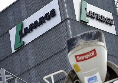 شركة لافارج هولسيم