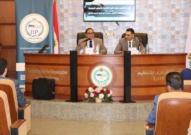 «التنظيم والإدارة»: يكرم طلبة الاقتصاد والعلوم السياسية بجامعة القاهرة