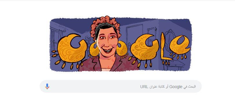 «جوجل» يحيي ذكرى ميلاد ماري منيب الـ114 -          بوابة الشروق